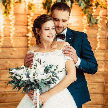Подробнее о Свадьбе